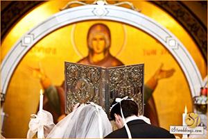 Η χριστιανική συζυγία (Αγίου Ιωάννου Χρυσοστόμου)