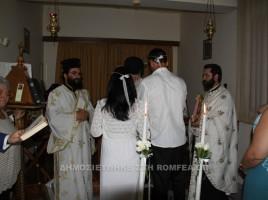 Αναγκαίος σήμερα ο απλός γάμος